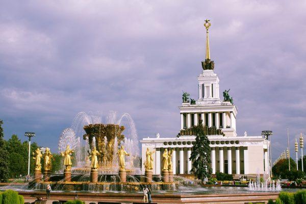 Tour di Mosca, centro espositivo di tutta la Russia, VDNKh
