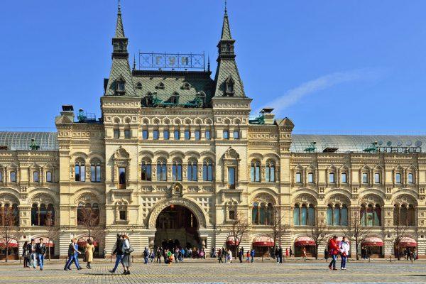 Viaggio in Russia, Magazzini GUM a Mosca