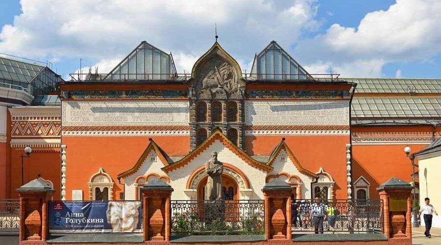 Mosca, la Galleria Statale Tretyakov