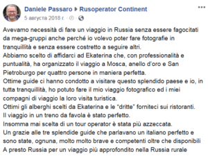 Recensione di Daniele Passaro del suo viaggio in Russia