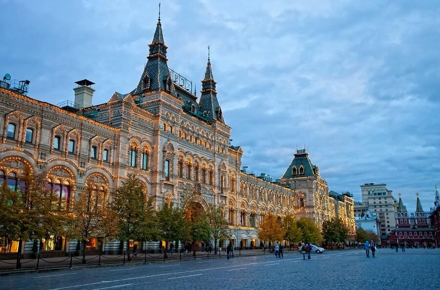 Facciata del centro commerciale Gum di Mosca